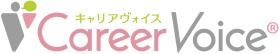 CareerVoice®️キャリアヴォイス公式サイト-国家資格キャリアコンサルタント山崎美和